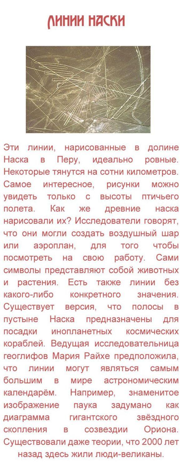 zagadka_04