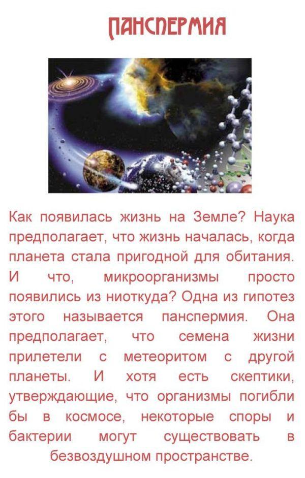 zagadka_06