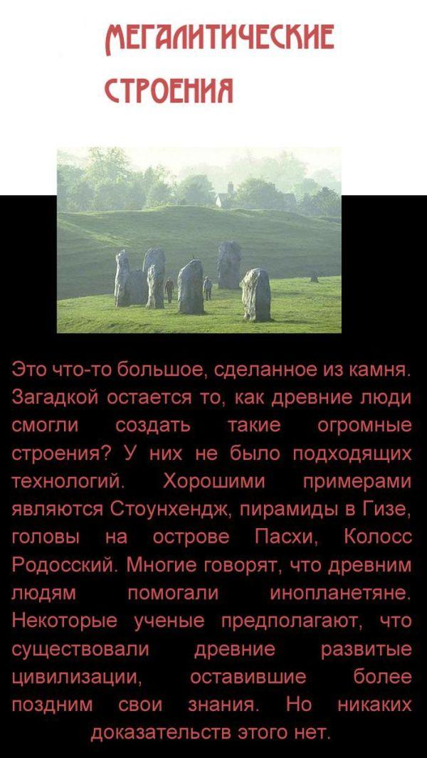 zagadka_09