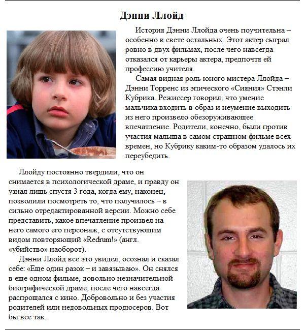 deti_zvezdi_06