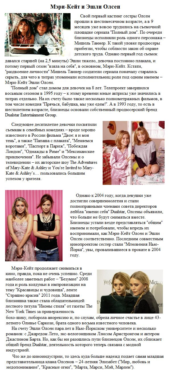 deti_zvezdi_09