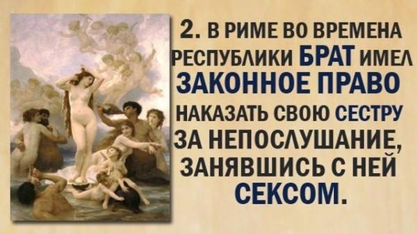 fact2_03