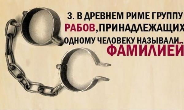 fact2_04