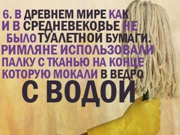 fact2_08