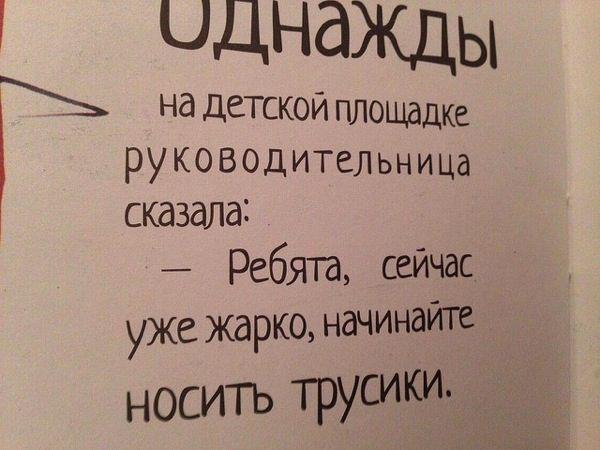 Tale_07