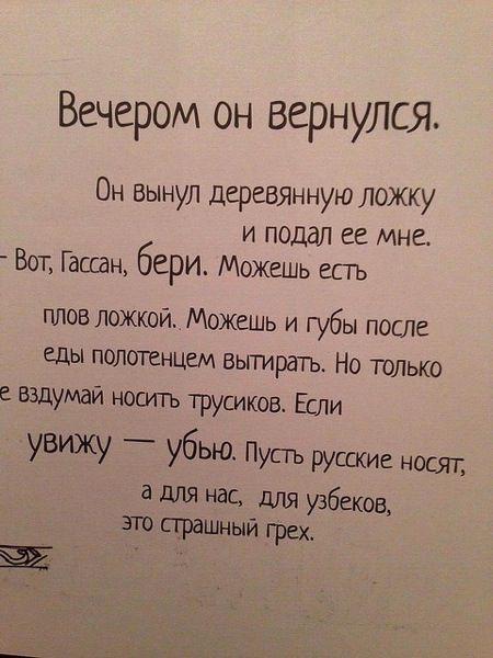 Tale_09