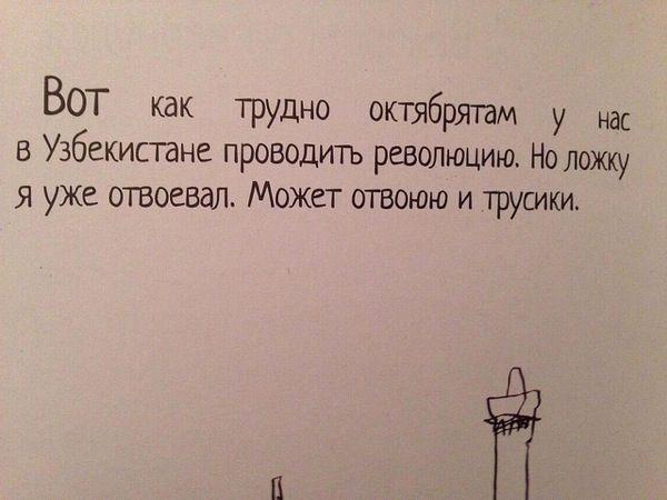 Tale_10