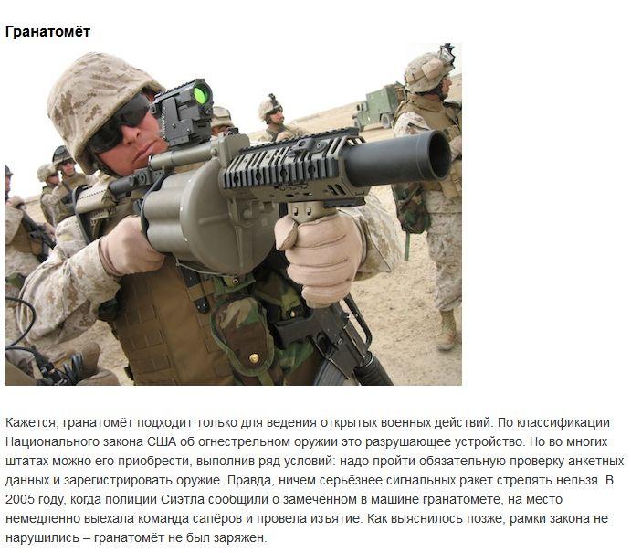 ТОП-10 видов оружия, которое не запрещено в США orujie_05