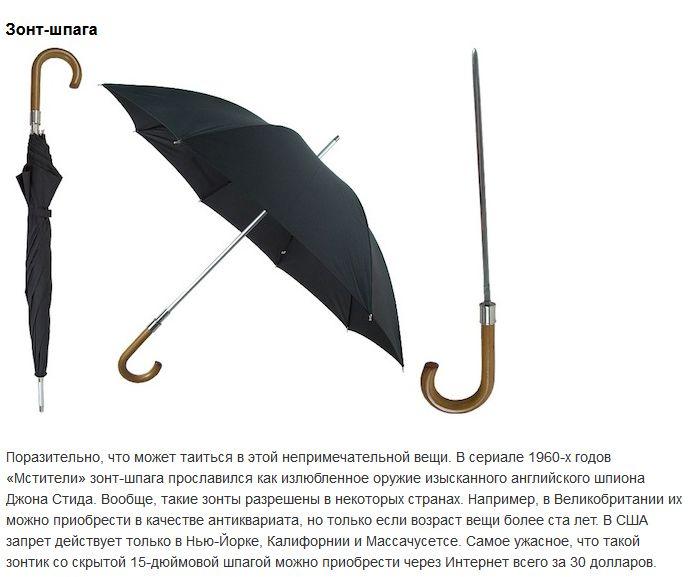 ТОП-10 видов оружия, которое не запрещено в США orujie_06