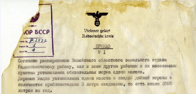 Отец Януковича служил начальником полиции в Вилейке (Документ) 001