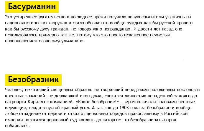 branie_slova_01