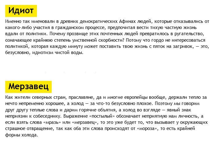 branie_slova_03