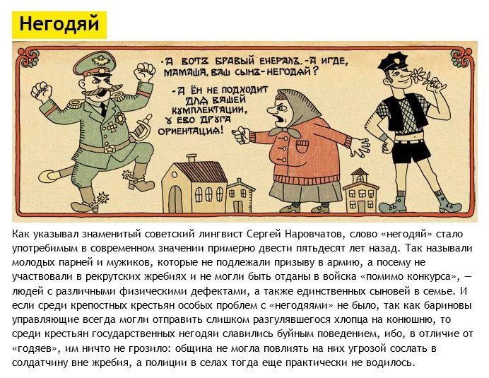 branie_slova_04