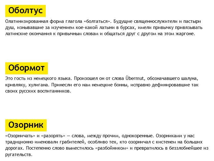 branie_slova_05