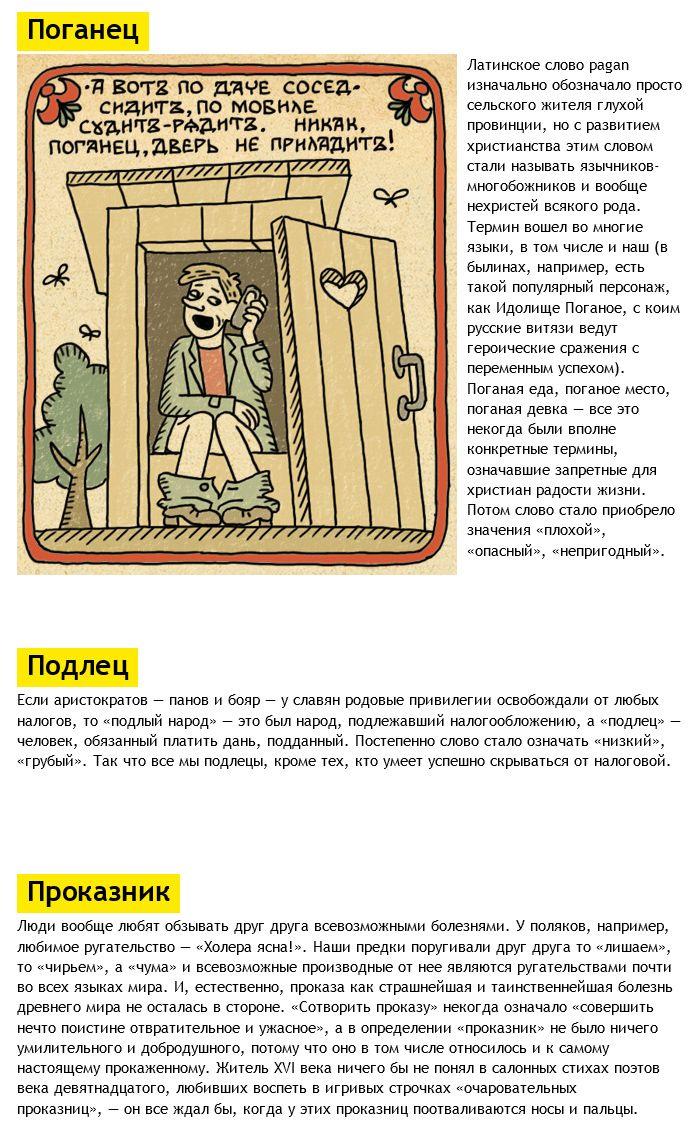 branie_slova_07