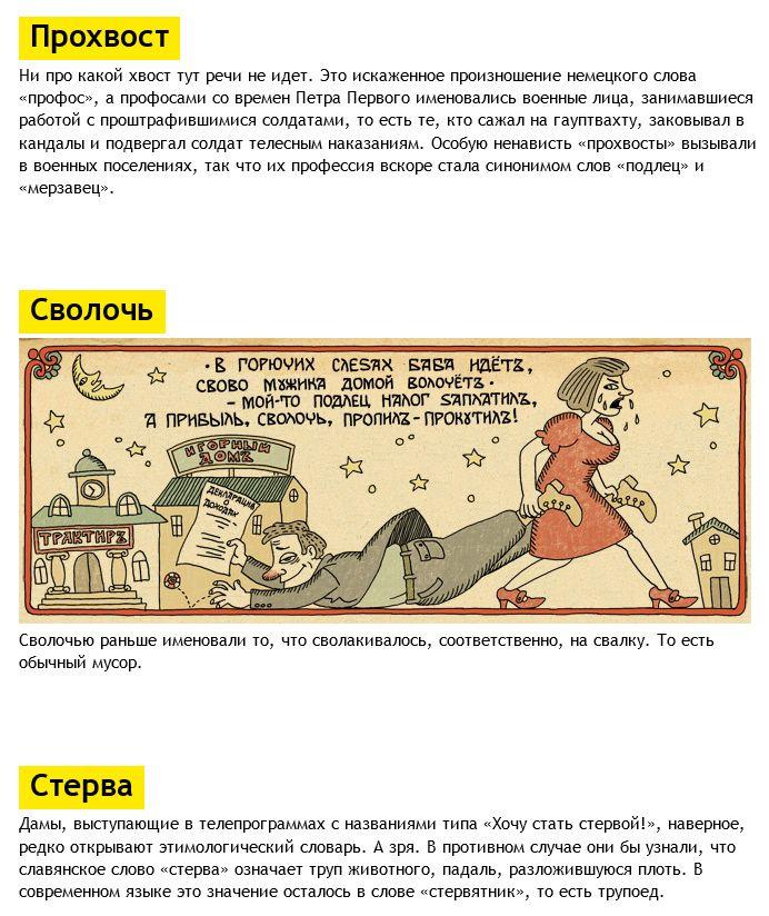 branie_slova_08