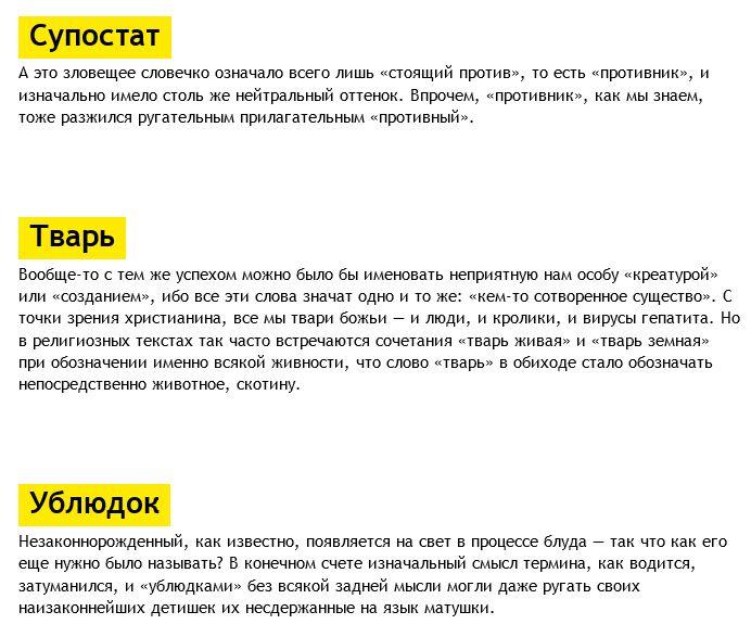 branie_slova_09