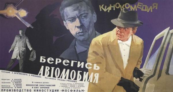 kino_fakt_02