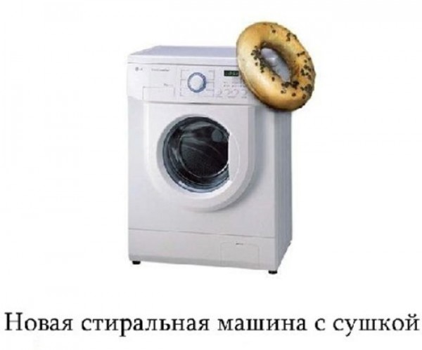 russyaz_03