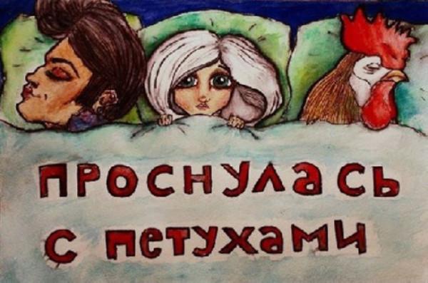 russyaz_06