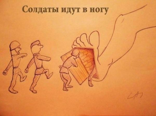 russyaz_14