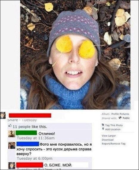 comments_05