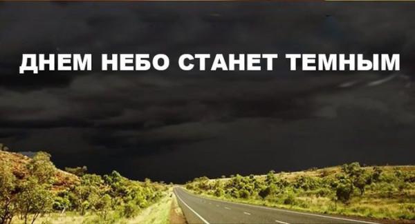 kislorod_04