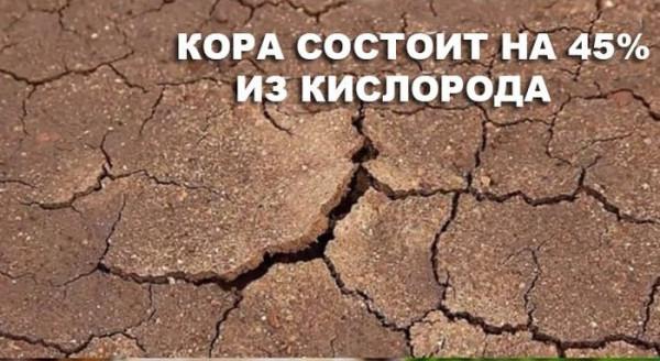 kislorod_06