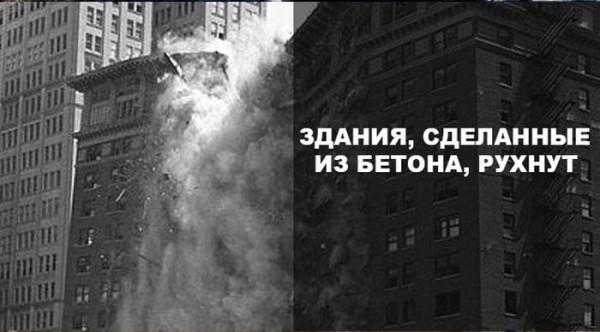 kislorod_09
