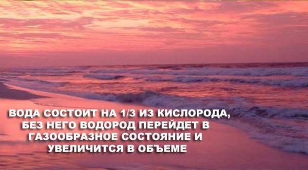 kislorod_11