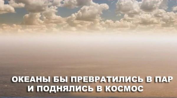 kislorod_12