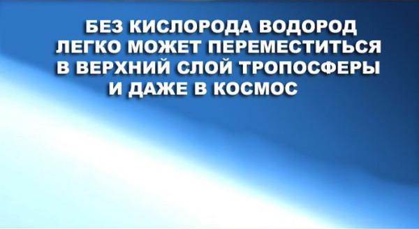 kislorod_13