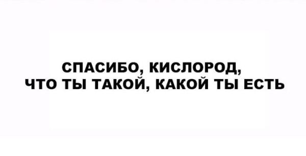 kislorod_23