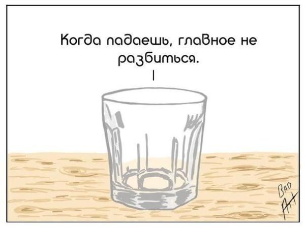 alco_01