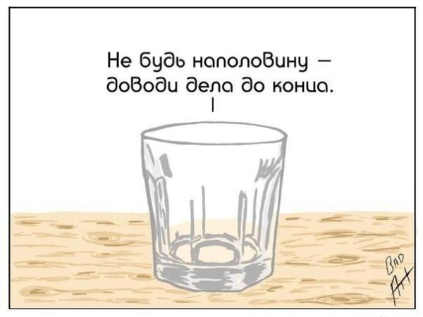 alco_08