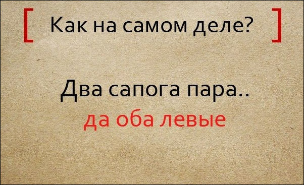 pogovorki_02