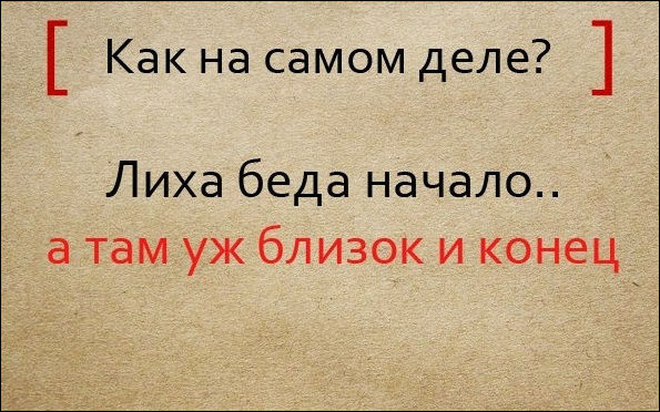 pogovorki_03
