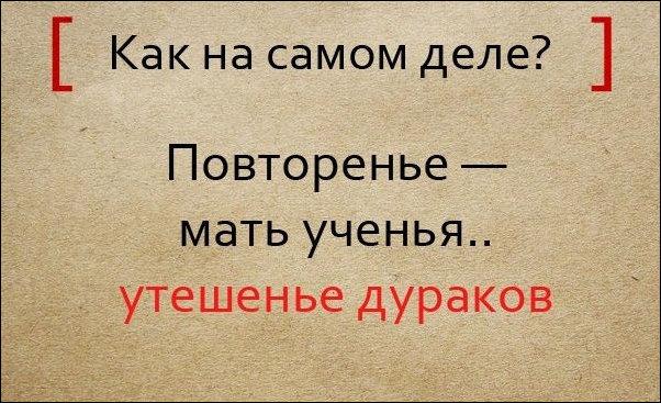 pogovorki_05