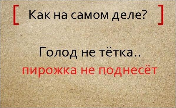 pogovorki_08