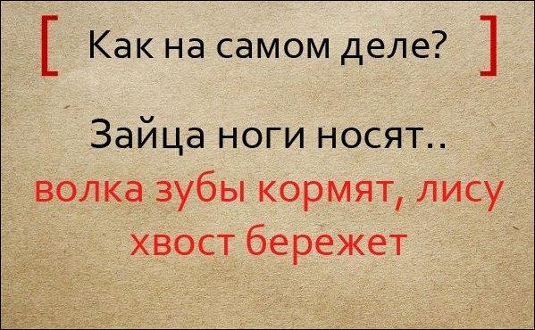 pogovorki_09