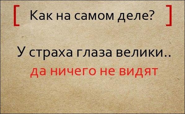 pogovorki_10