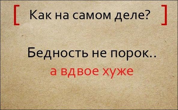 pogovorki_14