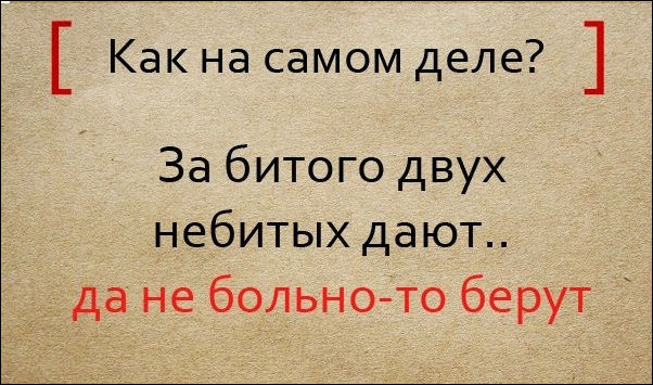 pogovorki_16