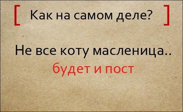 pogovorki_17