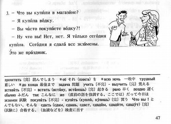 Language_02