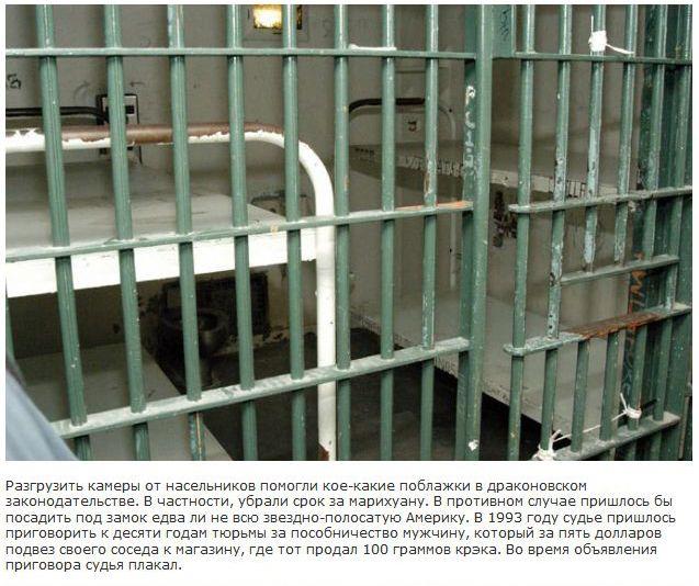 jail_03
