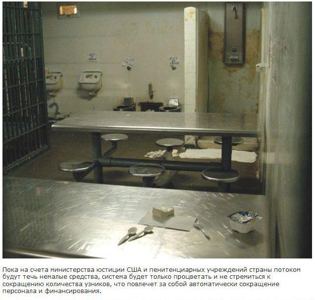 jail_06
