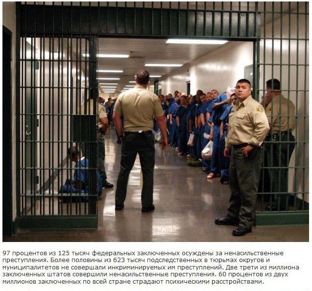 jail_07