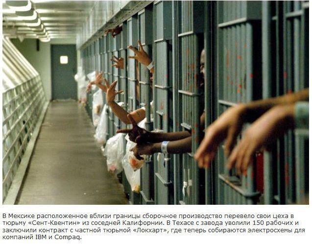 jail_08