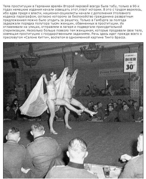 Порно 2 мировой войны концлагеря